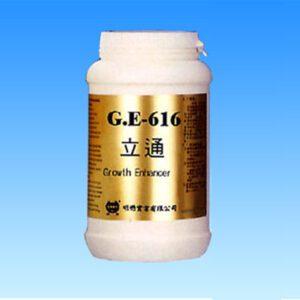 GE-616 (Growth Enhancer)